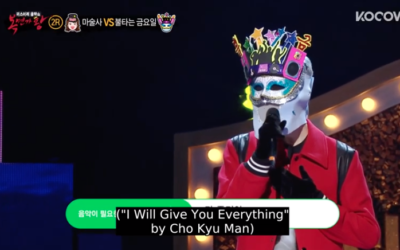 Kim Woo Seok – I Will Give You Everything [The King of Mask Singer Ep 250]